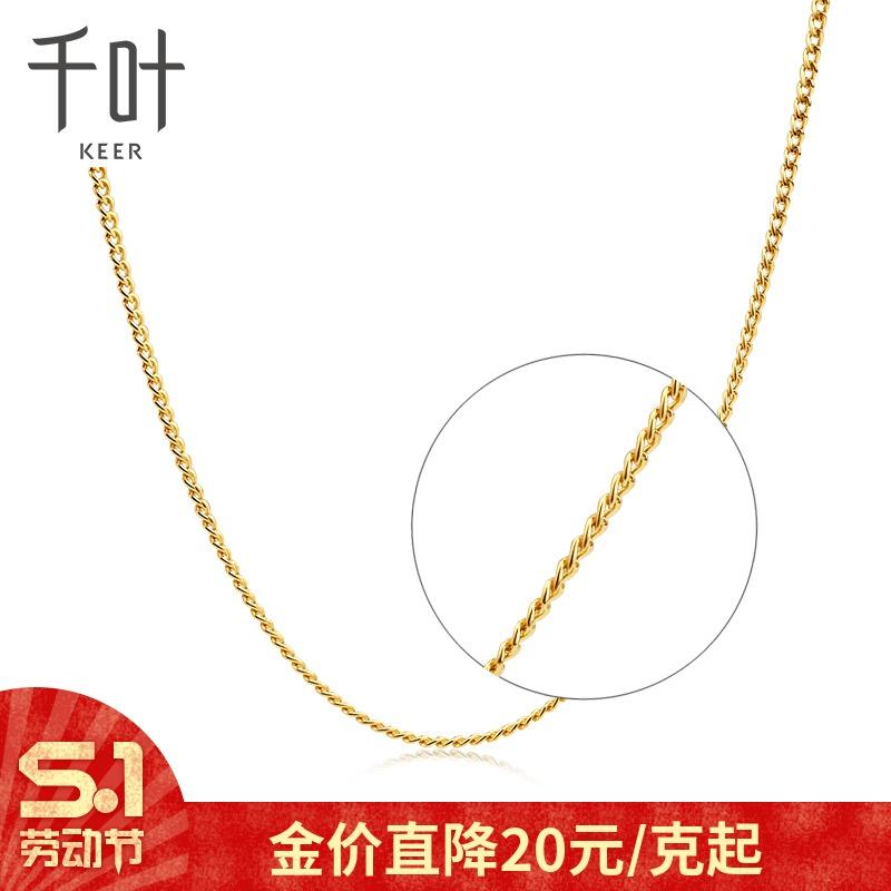千叶珠宝KEER 凡歌系列侧身松 足金锁骨链细链黄金素项链含工费