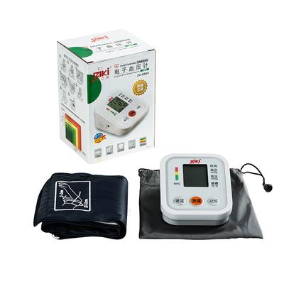 健之康家用上臂式全自动精准语音电子充电血压计测量仪器测量表
