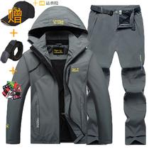 户外冲锋衣套装女加厚三合一可拆卸滑雪外套羊羔绒西藏登山服男