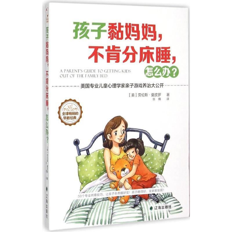 Детские игрушки Артикул 576205211897