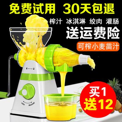 果语原汁机手动榨汁机