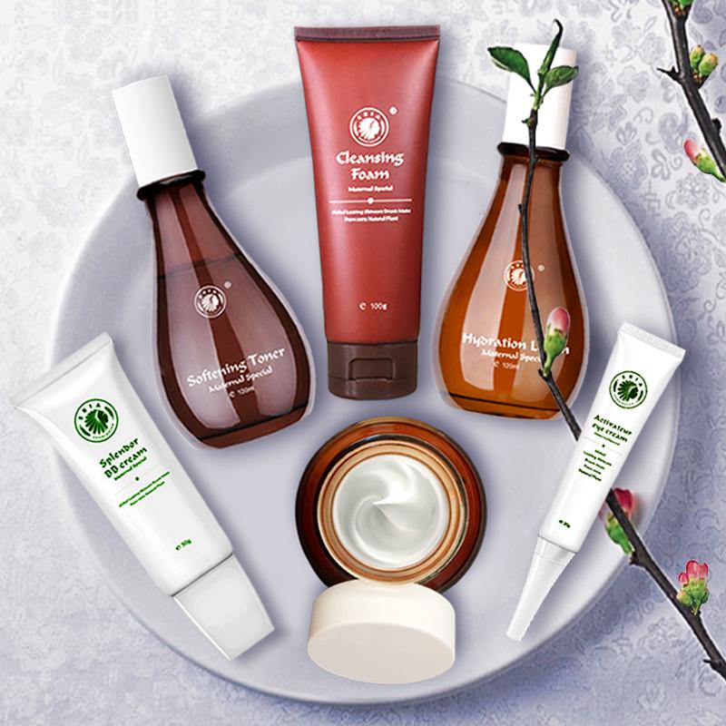 耶丽娅孕妇专用护肤品套装纯补水哺乳期怀孕可用的植物化妆品天然