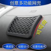 汽车用品车内配件贴内饰装饰改装北京现代领动保险丝储物盒
