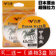 Super-strong pull fishing line of 100 m main line and sub-line of 100 m main line of beetle track system of Japanese protofilament pill
