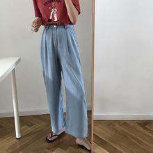 the chocolate 19ss/柔软天丝阔腿牛仔裤女2019夏季薄款宽松长裤