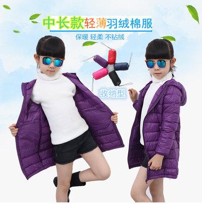 反季特价儿童装女童中长款连帽外套中大童轻薄款羽绒棉服秋冬棉衣