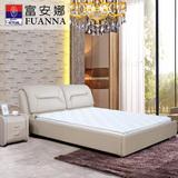 富安娜床 1.8m北欧双人床实木框架主卧室家具1.5小户型 罗曼时光