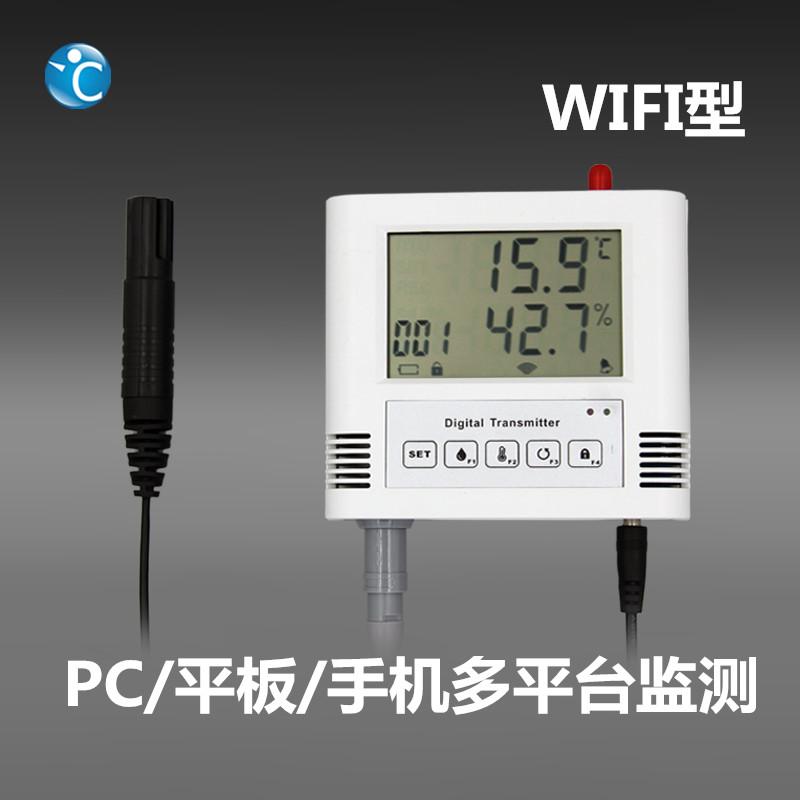 无线温湿度传感器记录仪gsp认证高精度工业级   机房农业大棚专用