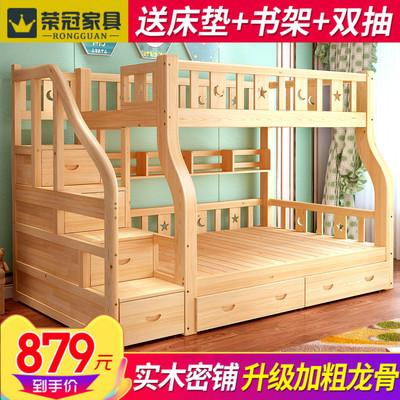 高低床儿童床上下床双层床母子两层床上下铺实木床二层成人子母床