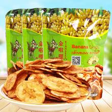 金啦哩香蕉片100克袋装 芭蕉干香蕉肉果干休闲零食 泰国进口食品