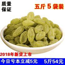 零食500g年新货葡萄干新疆特产吐鲁番无核葡萄干特一级提子干18