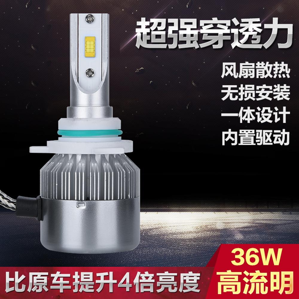 汽车LED大灯H1H4H7H9 改装超高亮白光远光灯 近光灯前雾灯灯泡