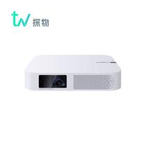 微型投影机wifi迷你便携智能投影仪家用卧室M1天猫魔屏新品
