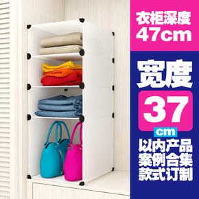宿舍衣柜收纳神器寝室柜子分层置物架学生卧室衣橱整理隔层隔板