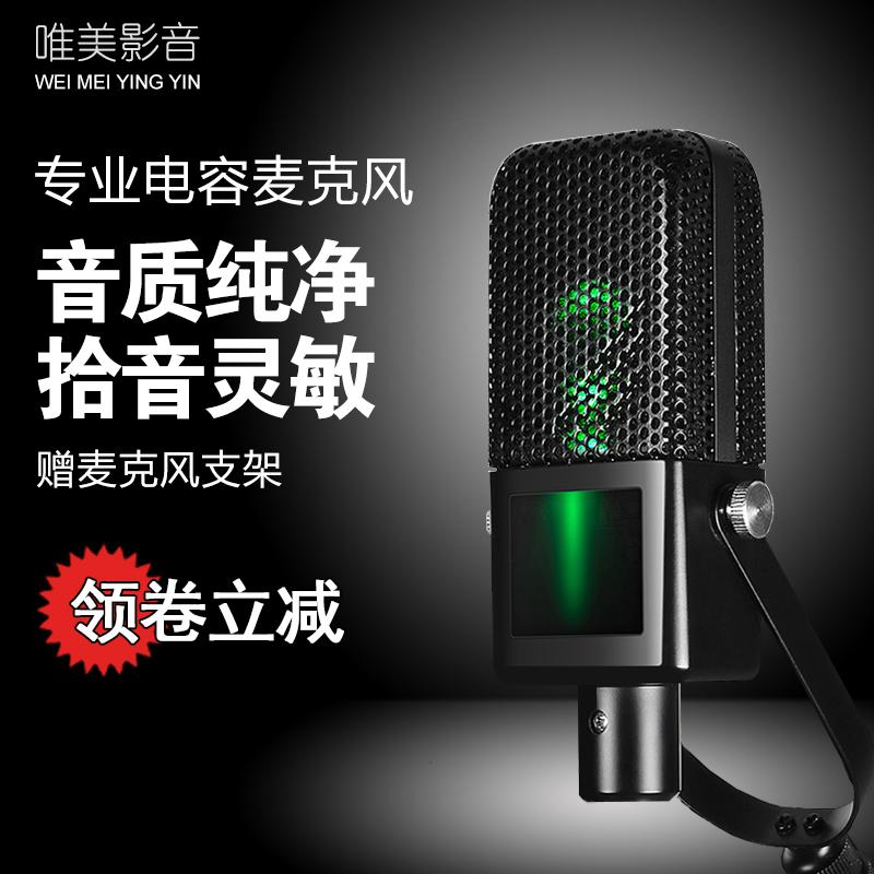 Микрофоны Артикул 582875140552