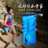 Aonijie outdoor drinking water bag drinking water bag 1.5L2L3L riding running mountaineering hiking off-road portable large capacity