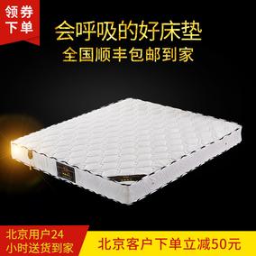 席梦思弹簧床垫1.8m床20CM加厚1.5m乳胶椰棕床垫软硬两用定做