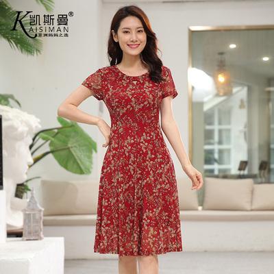 凯斯曼2019年夏装新款中老年女装大码红色喜宴妈妈装连衣裙19206