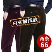 秋冬中年灯芯绒裤子男爸爸中老年人加厚男裤宽松男士休闲裤条绒裤