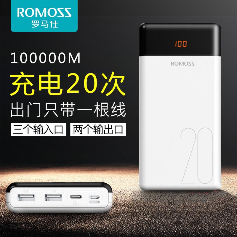 罗马仕充电宝1000000超大量vivo华为oppo苹果X通用正品移动电源