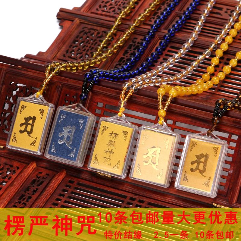 Будистские цитаты / Украшения Артикул 584340443058