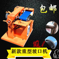 Xianghe new copper core beveling machine multi-function stainless steel round square pipe stair handrail polishing factory direct sales