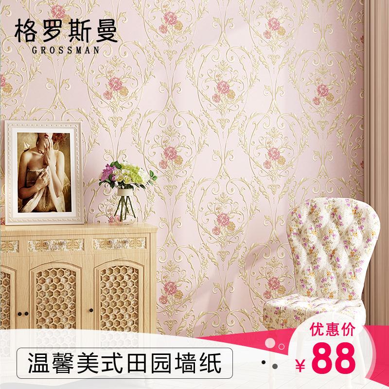 温馨田园卧室无纺布墙纸 环保美式餐厅客厅3d立体浮雕背景墙壁纸
