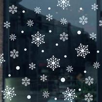 5米2圣诞装饰橱窗贴玻璃贴客厅墙贴纸贴雪花套装贴纸圣诞树房子
