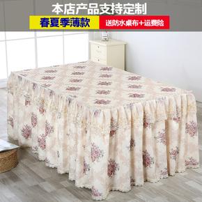 家用客厅茶几桌布蕾丝盖布长方形欧式田园布艺餐桌垫茶几套电炉罩