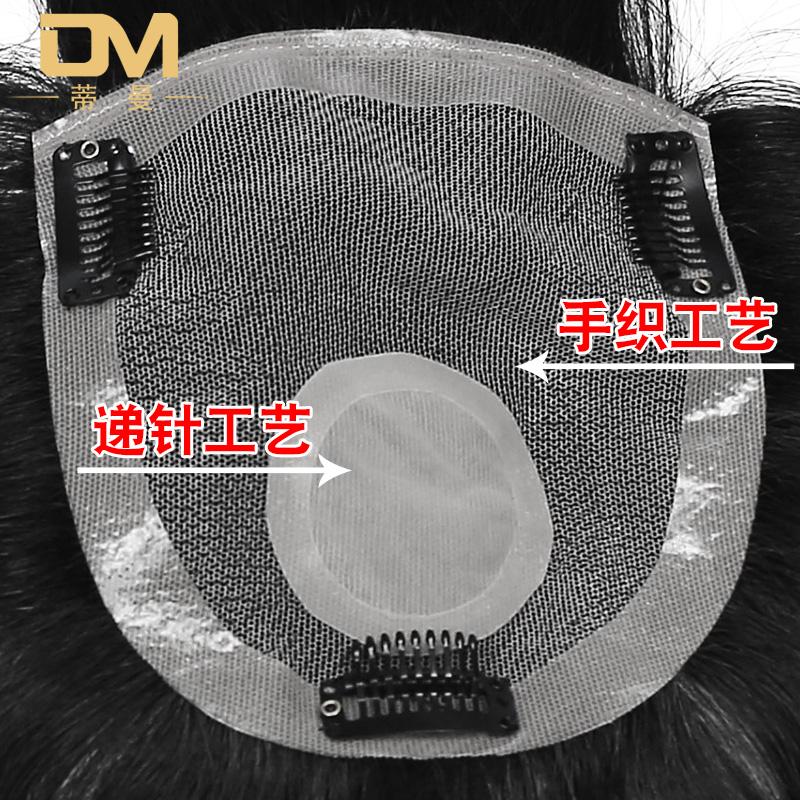 蒂曼 齐斜刘海真发假发片头顶补发片中老年女头帘遮白发无痕全头