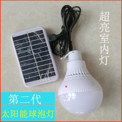 太阳能led灯庭院灯