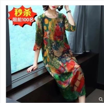 2019夏季新品女装七分袖花色重磅真丝连衣裙过膝桑蚕丝长裙