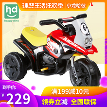 Battery Play Car Baby Charging Toy Car for Children's Tricycle Electric Motorcycle