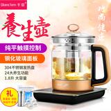 千臣养生壶全自动多功能加厚玻璃花茶壶黑茶壶电热烧水壶煮茶器煲