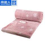 Australis heating pad heating seat blanket office knee protector leg warmer foot pad single small electric blanket