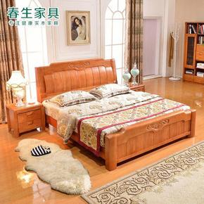 中式实木床双人1.8米现代简约 橡木大婚床1.5米 卧室带床头柜特价