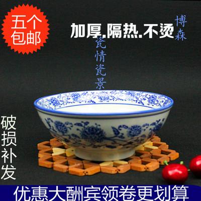青花瓷大碗羊汤碗米饭碗微波炉专用碗牛肉面碗家用韩式陶瓷碗包邮