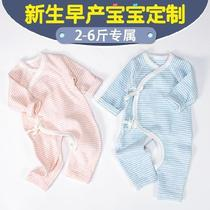 新生儿早产儿爬服婴幼儿春秋哈衣连体衣双胞胎超小码纯棉2-5-7斤