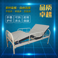 护理床家用多功能病床老人瘫痪病人升降医护康复医用医院床医疗床