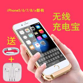 超薄20000M正品iphone六手机壳SE苹果5专用6充电宝5s/6s/6plus/7背夹式8电池7p无线便携冲器八毫安原装一体式