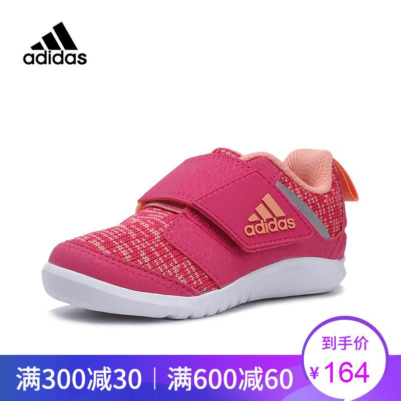 adidas阿迪达斯男女婴童童鞋运动鞋19新款运动跑步鞋AH2382