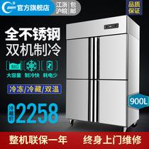 升迷你小冰箱冷藏冷冻家用宿舍办公室节能双门式小型包邮118申花