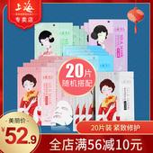 玻尿酸面膜贴女男学生深层清洁收缩毛孔紧致修护 上海女人补水保湿图片
