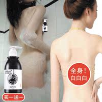 Deep mud mud mud sent whitening artifact body long-term delivery whitening shower gel genuine face students
