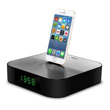 RSR DS418苹果音响iphone8\8p\5\ipad充电底座播放器手机蓝牙音箱