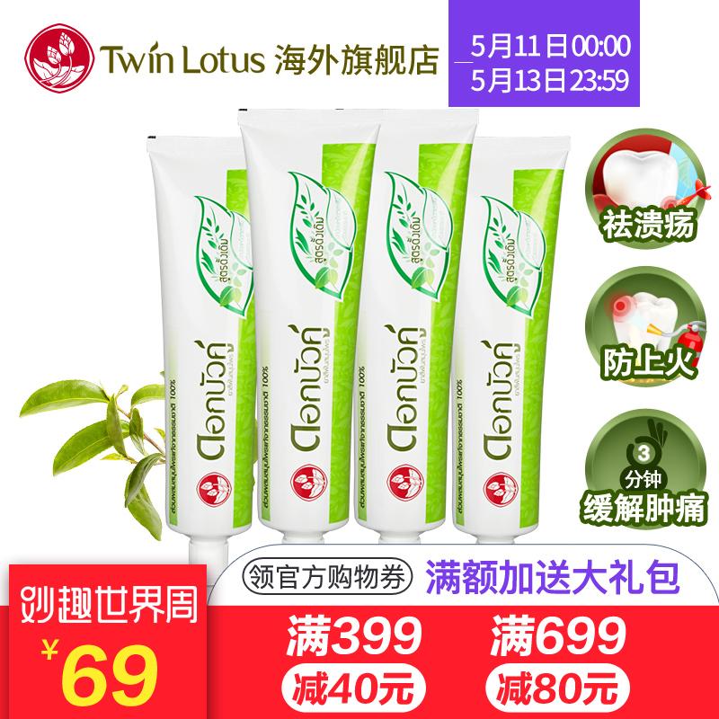 泰国牙龈牙膏