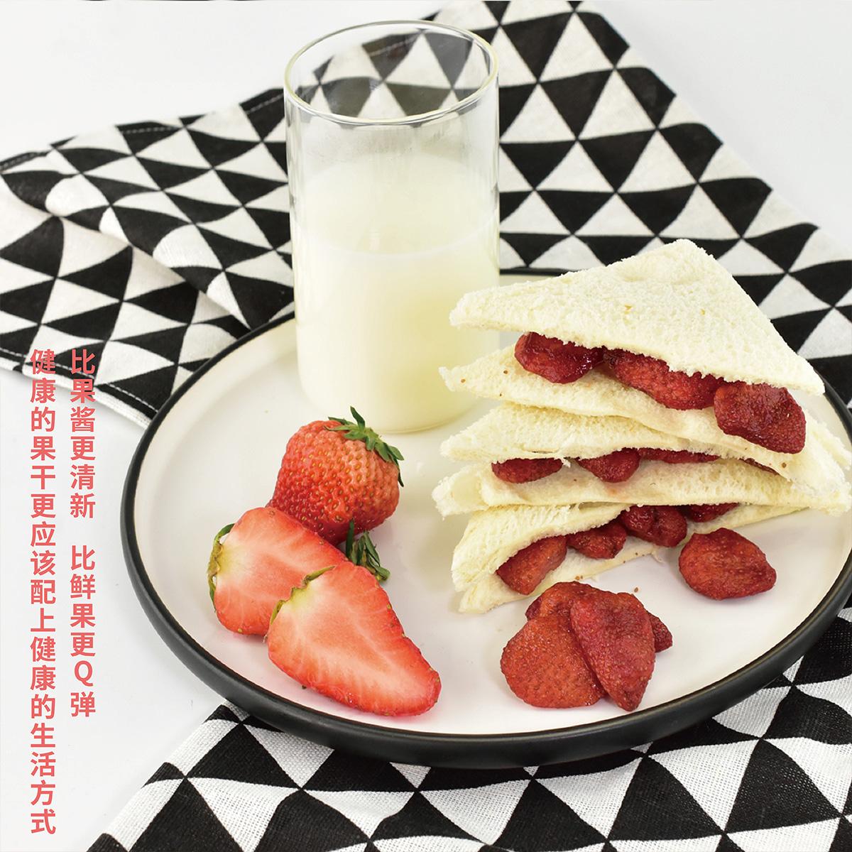 怪兽十叁 鲜制冰糖草莓干 无添加草莓脆 更新鲜更健康 3袋优惠装
