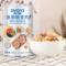 零咖水果燕麦片即食早餐冲饮代餐健康营养麦片500g一罐