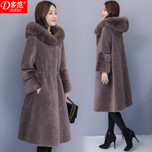 Mother sheep shearing coat female winter 2018 new mid-long mink fur integrated fox fur coat