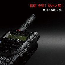 防水对讲机手持户外机民用50公里自驾游大功率手台迷你对讲器军